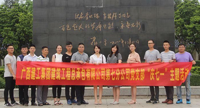 0723参加活动的全体党员在纪念碑前合影(2)。谭倩文摄.jpg