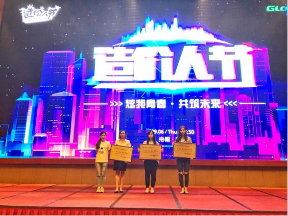 703公司经营处骆春玲上台领奖(陈兰芳摄).png