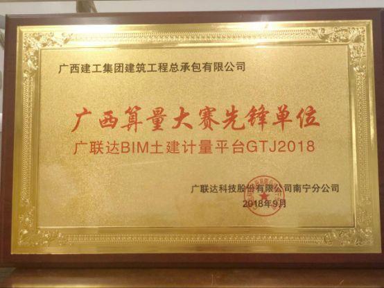 703获奖奖牌(陈兰芳摄).jpg