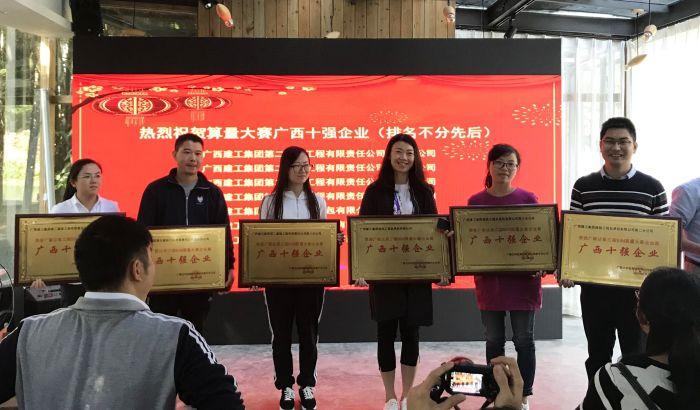 8公司经营处武晓蓉(左四)上台领奖(易莉摄)1.jpg