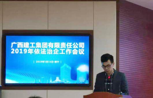 6马鸿坤代表总承包公司做经验交流发言700 拷贝.jpg