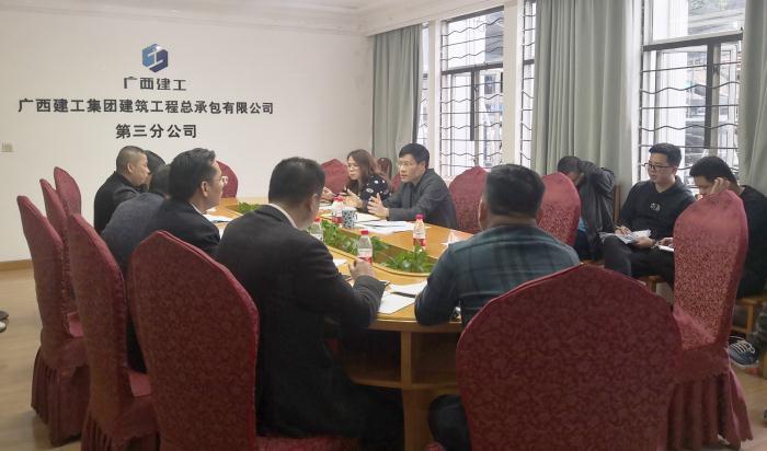 4会议现场。邓灿滨 摄_700x412.jpg