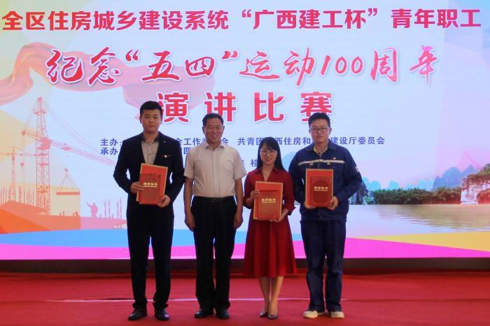 6.4广西建设工会王伟华主任与一等奖选手合影留念700.JPG
